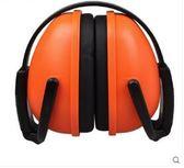 折疊式防噪音架睡眠護耳罩HL4469『愛尚生活館』