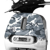 GOGORO 2面板貼 《潮酷文創》創意保護貼 獨特車貼 車膜 /  GR2051-風雲