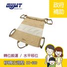 【天群】6-WAY多功能專利移轉位滑墊 EZ-600 - 轉位搬運 / 水平移位 (含贈品)