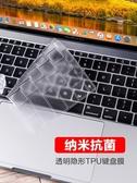 筆記本電腦Air13鍵盤膜保護貼膜