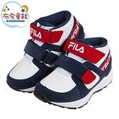 《布布童鞋》FILA經典中筒藍紅色兒童機能運動鞋(17~24公分) [ P1B123B ]