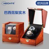 搖錶器手錶自動上弦鏈盒機械錶搖擺家用轉錶器單錶-超凡旗艦店