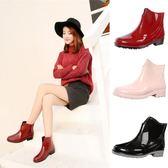 時尚雨鞋女成人短筒切爾西防滑水鞋韓國水靴可愛雨靴女士膠鞋套鞋