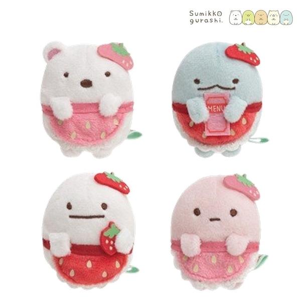 日本限定 角落生物 咖啡廳草莓版 白熊&蜥蜴&鬼&粉色珍珠 4入小玩偶娃娃套組
