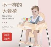 兒童餐椅寶寶餐椅多功能嬰兒座椅兒童餐桌椅飯桌家用吃飯椅子學坐椅YJT 『獨家』流行館