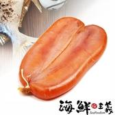 黃金烏魚子4兩重 黃金比例規格 詹姆士直播年菜選用品【海鮮主義】
