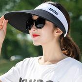 遮陽帽 休閒防曬大沿空頂防紫外線出游夏天韓版百搭遮臉太陽帽LJ8466『miss洛羽』