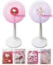日本正版授權三麗鷗HELLO KITTY凱蒂貓電風扇防護網(風扇網/嬰幼兒居家安全商品)適用13-16吋電扇