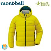 【Mont-Bell 日本 童 Neige Down Parka650FP羽絨外套《檸檬黃》】1101582/羽絨夾克/輕量羽絨