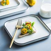 新年好禮85折 釉下彩簡約陶瓷西餐盤家用黑線牛排盤子餐具平盤北歐早餐盤菜盤