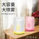 迷你加濕器usb家用靜音噴霧便攜式可愛精油辦公室禮物桌面補水 卡卡西