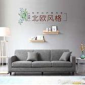 沙發 北歐沙發小戶型簡約現代三人位公寓客廳整裝店鋪辦公布藝雙人沙發  全館免運igo