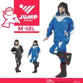 imitu 【JUMP】MIT俏麗輕柔二件式休閒風雨衣(二色_M~4XL)上衣內裡