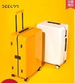 旅行箱DEECOO行李箱萬向輪女登機密碼旅行箱男24寸學生ins潮網紅拉桿箱LX春季新品