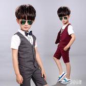 男童禮服 男童禮服潮男寶寶英倫馬甲套韓版帥氣7歲TA478『男神港灣』