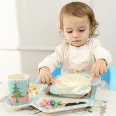竹纖維兒童餐具套裝寶寶輔食分格餐盤嬰兒家用飯碗勺子防燙吃飯碗   聖誕節快樂購