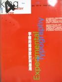 【書寶二手書T7/廣告_XGC】字體的編排設計與應用_羅伯˙卡特