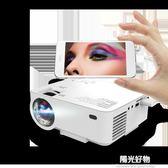 投影機光米T1手機投影儀家用辦公高清智慧wifi便攜式小型家庭影院 NMS陽光好物