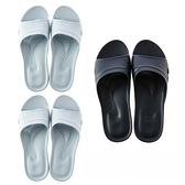 (組)嚴選Q彈家居拖鞋純真藍Mx2+深藍XL x1
