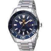 SEIKO精工5號復刻潮流機械腕錶  4R36-06R0B  SRPC51J1