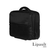 法國經典Lipault  商務系列行動辦公室拉桿箱15 (耀岩黑)