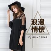 氣質洋裝--優美雪紡網紗剪接設計百褶袖口傘形下襬連身裙(黑.粉XL-3L)-U489眼圈熊中大尺碼