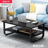 茶几 北歐茶幾簡約現代創意桌子客廳小戶型茶幾桌椅組合玻璃茶幾茶台 NMS