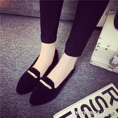 平底鞋 韓版平底單鞋女淺口平跟尖頭豆豆鞋黑色絨面工作女鞋 晶彩生活