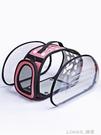 貓包透明包寵物背包貓咪外出便攜包貓籠狗狗書包寵物包手提太空包 樂活生活館