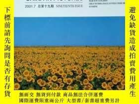 二手書博民逛書店罕見中國圖片2001-7Y23435 中國圖片 出版2001