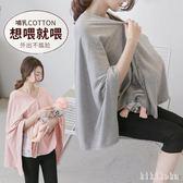 哺乳巾 產后外出時尚喂奶巾哺乳衣防走光遮羞布披肩不用時可當圍巾  XY7253【KIKIKOKO】