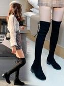 過膝長靴冬季加絨新款彈力瘦瘦秋款女鞋高筒網紅平底長筒靴子   蘑菇街小屋