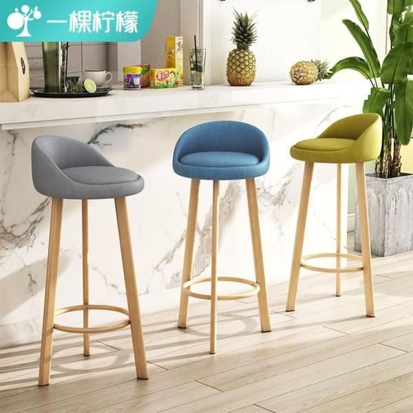 北歐吧台椅家用高凳子靠背前台椅子現代簡約輕奢高腳凳酒吧椅吧凳