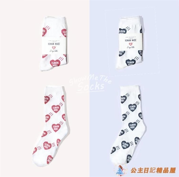 nigo潮牌長襪同款中筒襪子日潮嘻哈show me the socks human made【公主日記】