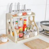 ◄ 生活家精品 ►【W29】多功能雙層置物架 廚房 調味架 砧板 收納架 調味罐 刀具 餐具 鍋具 收納