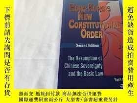 二手書博民逛書店英文原版書罕見Hong Kong's New Constitutional OrderY8204 Hong K