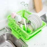 碗櫃廚房塑料瀝水碗碟架瀝水架置物架收納盒水槽杯架瀝碗架 XW3054【潘小丫女鞋】