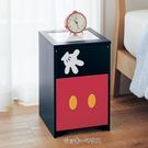 日本製米奇米妮桌子茶几收納箱木製040889通販屋