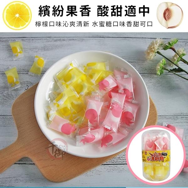 味覺百撰沁涼清新糖 (薄荷口味/水蜜桃+檸檬口味) [MY108111] 千御國際