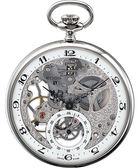epos 雕花復古鏤空小秒針手動上鍊懷錶 2121.185.29.30.00C