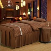理療用床單套美容院按摩床罩美甲店推拿美體洗頭房床品四件套 【格林世家】