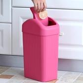 衛生間有蓋垃圾桶家用客廳廚房廁所辦公室塑料臥室垃圾桶創意按壓YYS 道禾生活館