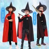 聖誕節萬圣節服裝兒童披風成人黑吸血鬼巫師斗篷【聚可愛】