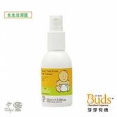 【Buds 芽芽有機】日安系列-尿布更換免洗清潔露 100ml