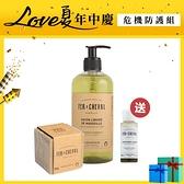 Fer à Cheval 法拉夏 Love夏年中慶-危機防護組【BG Shop】經典馬賽皂液+經典馬賽皂300g方形