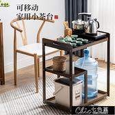 茶車 茶車可移動家用商用泡茶桌茶具套裝一體全自動客廳小茶幾中式茶臺
