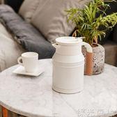 保溫瓶 保溫壺家用大容量304不銹鋼熱水保溫瓶開水瓶暖壺 綠光森林