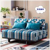【水晶晶家具/傢俱首選】法蘭西斯145cm仿真絲布質拉式雙人沙發床 JF8201-1