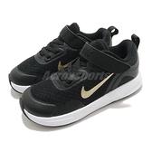 Nike 慢跑鞋 WearAllDay TD 黑 金 魔鬼氈 小朋友 小童鞋 童鞋 【ACS】 CJ3818-005