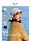 帽子女秋日系百搭仿羊羔絨雙面漁夫帽時尚簡約刺繡出街盆帽 黛尼時尚精品